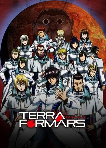 Terra Formars next episode air date poster