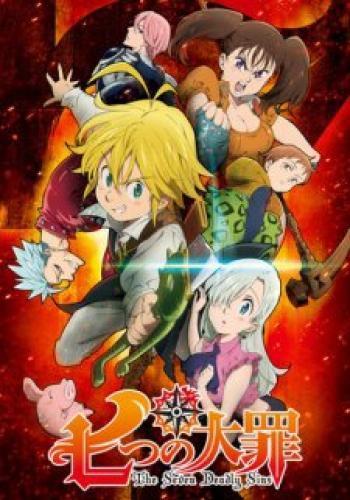 Nanatsu no Taizai next episode air date poster