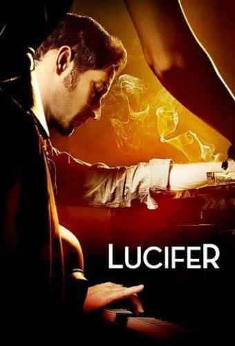 Lucifer next episode air date poster