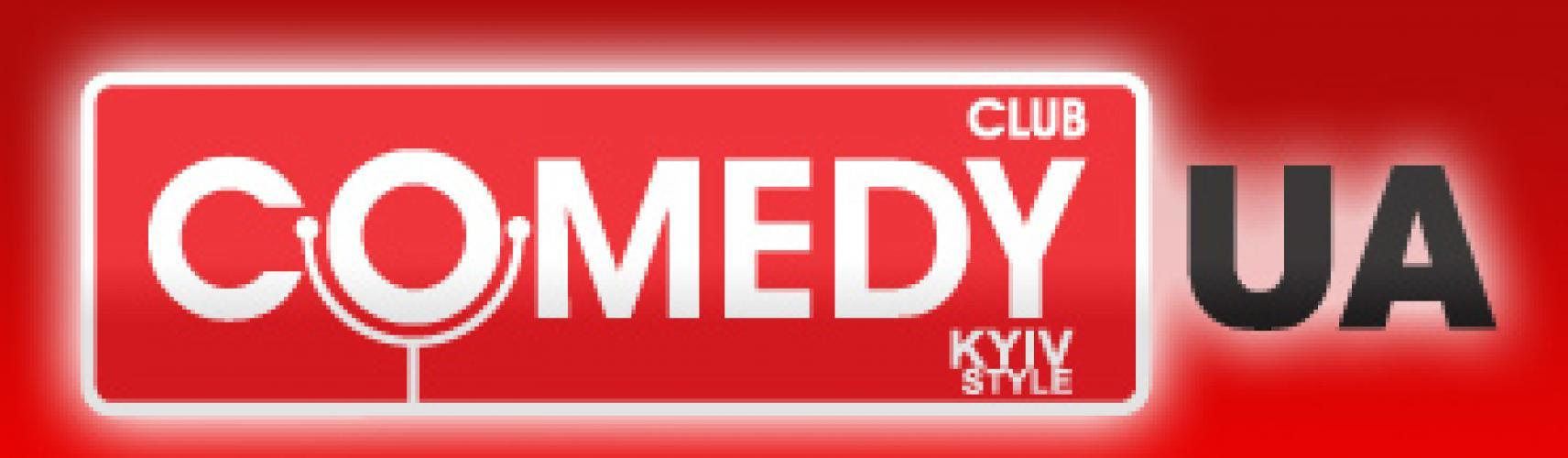 Comedy Club Ukraine next episode air date poster