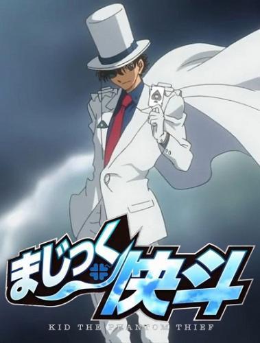 Magic Kaito 1412 next episode air date poster
