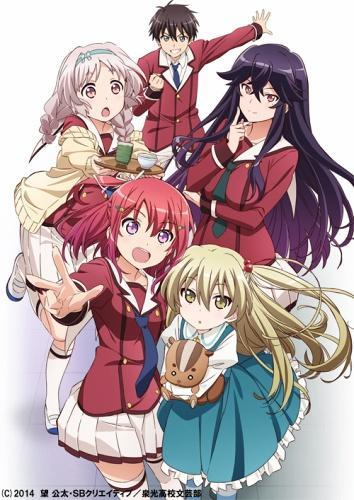 Inou-Battle wa Nichijou-kei no Naka de next episode air date poster