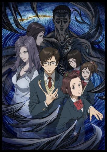 Kiseijuu next episode air date poster
