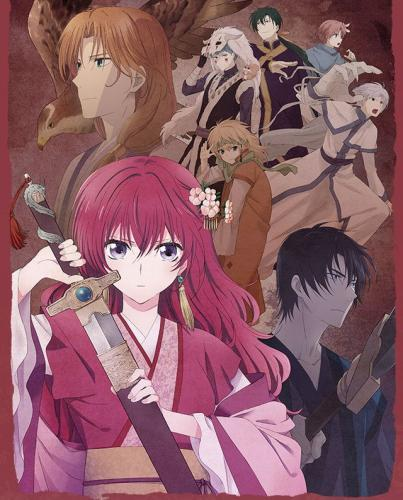 Akatsuki no Yona next episode air date poster
