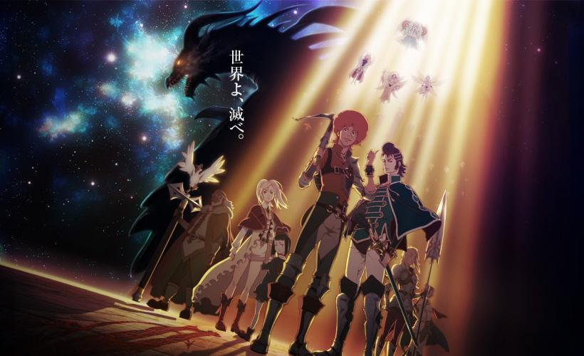 Shingeki no Bahamut Genesis next episode air date poster
