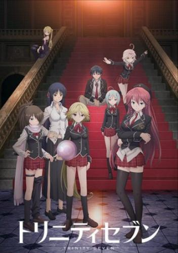 Trinity Seven next episode air date poster