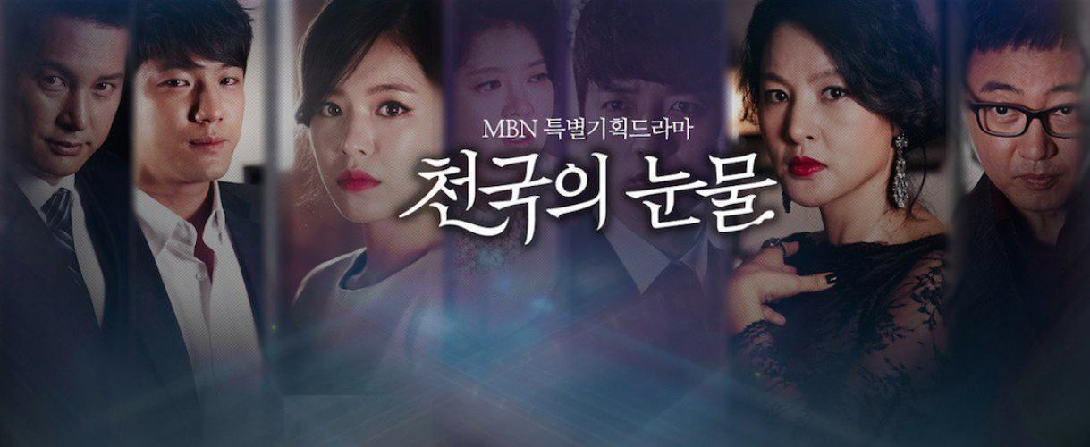 Tears of Heaven next episode air date poster