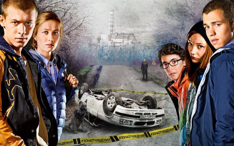 Чернобыль: Зона отчуждения next episode air date poster