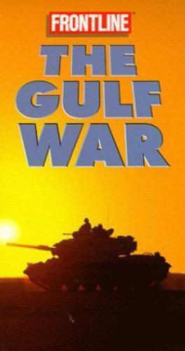 The Gulf War next episode air date poster