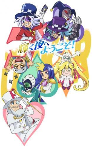 Kaitou Joker next episode air date poster
