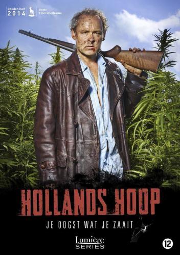 Hollands Hoop next episode air date poster