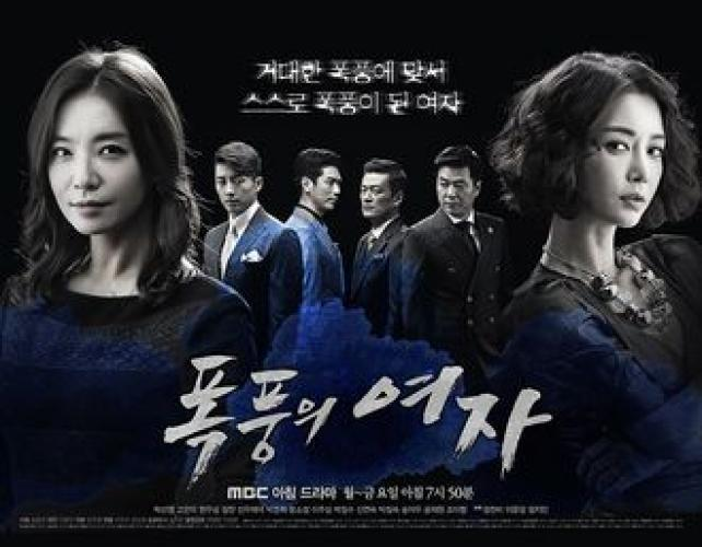Lady of the Storm next episode air date poster
