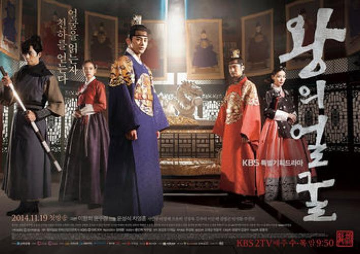The King's Face next episode air date poster
