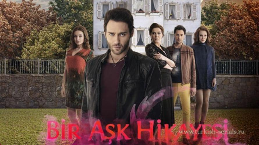 Bir Ask Hikayesi next episode air date poster