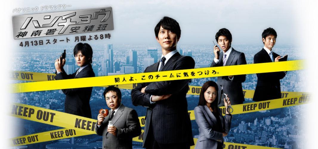 Hancho next episode air date poster