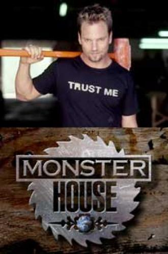 Monster House next episode air date poster