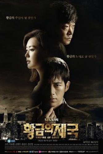 Empire of Gold next episode air date poster