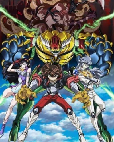 Koutetsushin Jeeg next episode air date poster