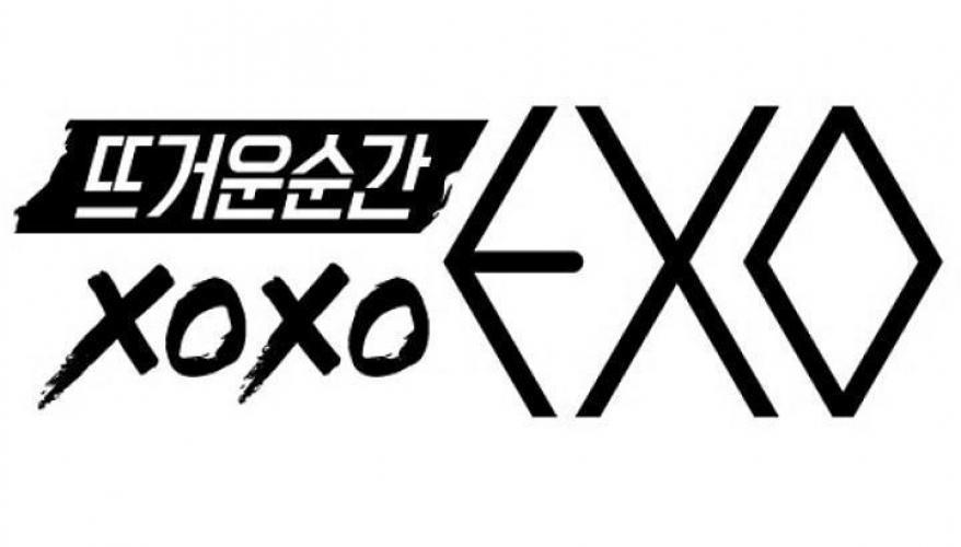 XOXO EXO next episode air date poster