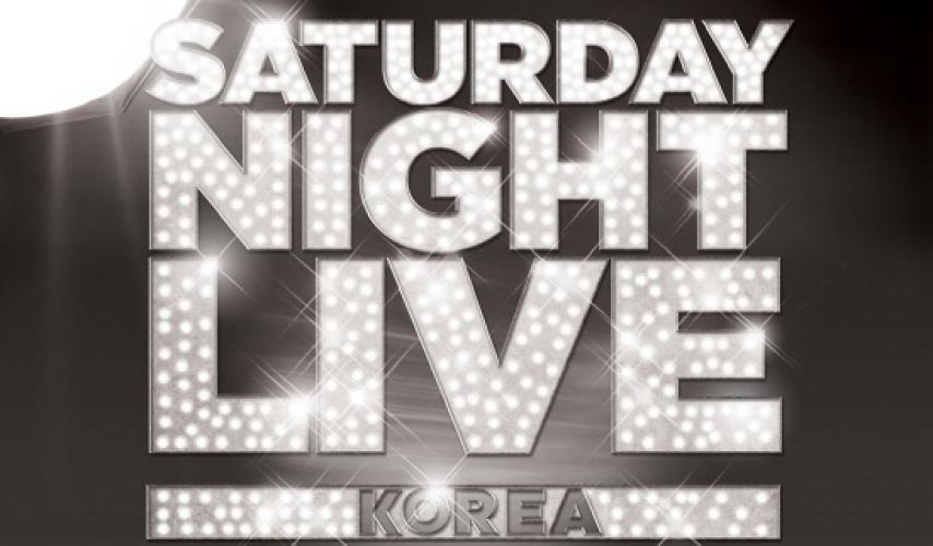 Saturday Night Live Korea next episode air date poster