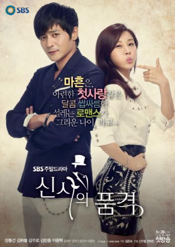 1 Night 2 Days next episode air date poster