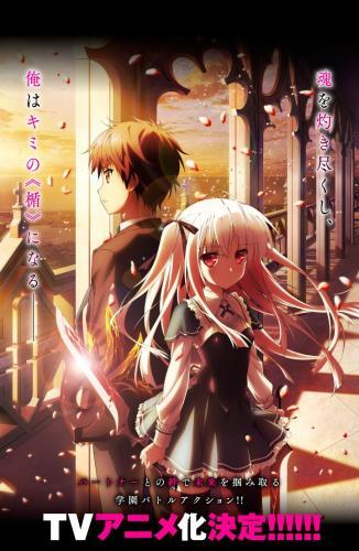 Absolute Duo next episode air date poster