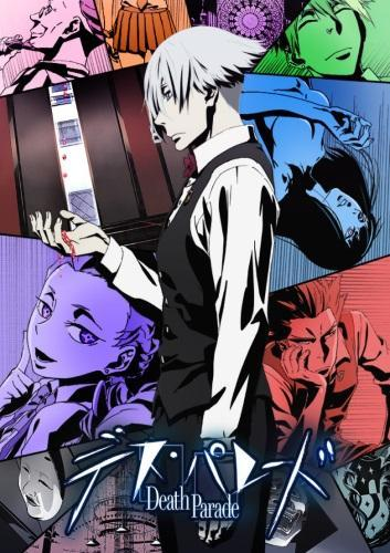 Death Parade next episode air date poster