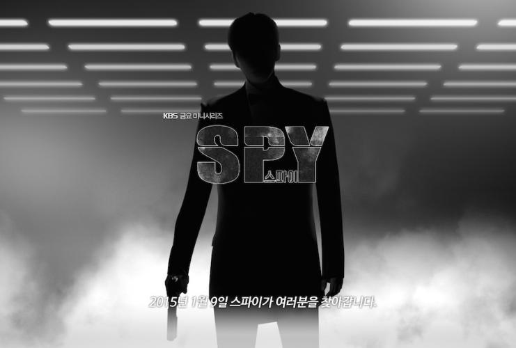 Spy (SK) next episode air date poster