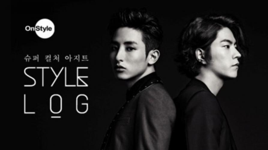 Style Log next episode air date poster