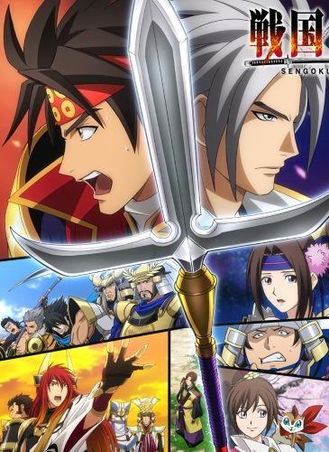 Sengoku Musou next episode air date poster