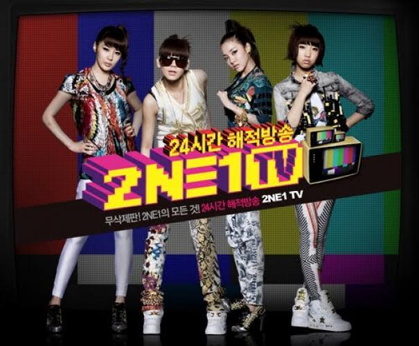 2NE1 TV next episode air date poster
