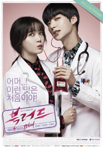 Blood next episode air date poster