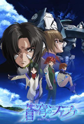 Soukyuu no Fafner: Dead Aggressor next episode air date poster