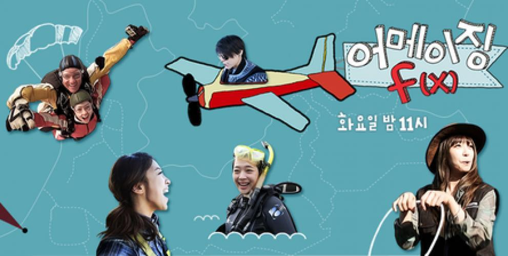 Amazing f(x) next episode air date poster