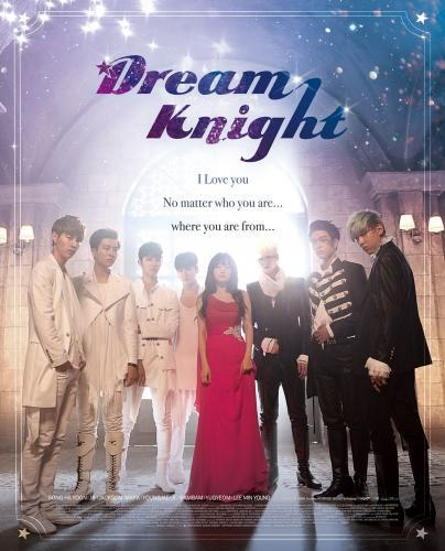 Dream Knight next episode air date poster