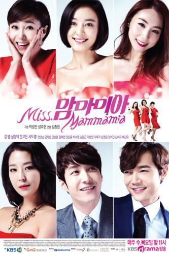 Life Tracker Lee Jae Goo next episode air date poster