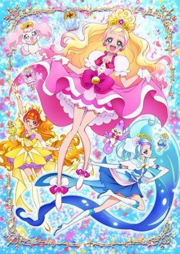 Go! Princess Precure next episode air date poster