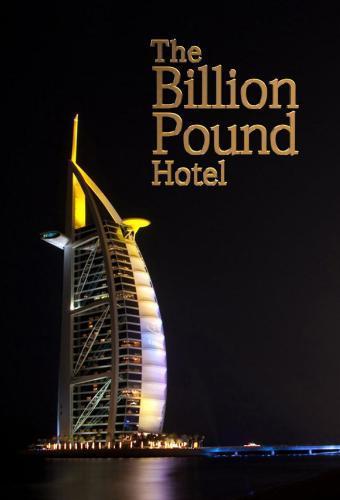 The Billion Pound Hotel next episode air date poster