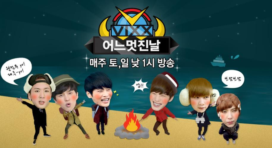 VIXX One Fine Day next episode air date poster