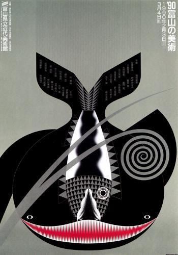 Etotama next episode air date poster