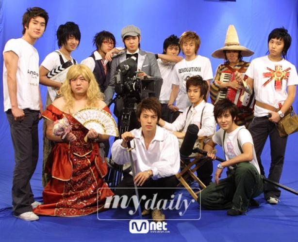 Super Junior Mini-Drama next episode air date poster