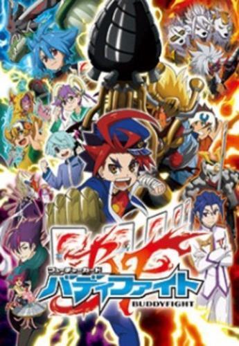 Bar Kiraware Yasai next episode air date poster
