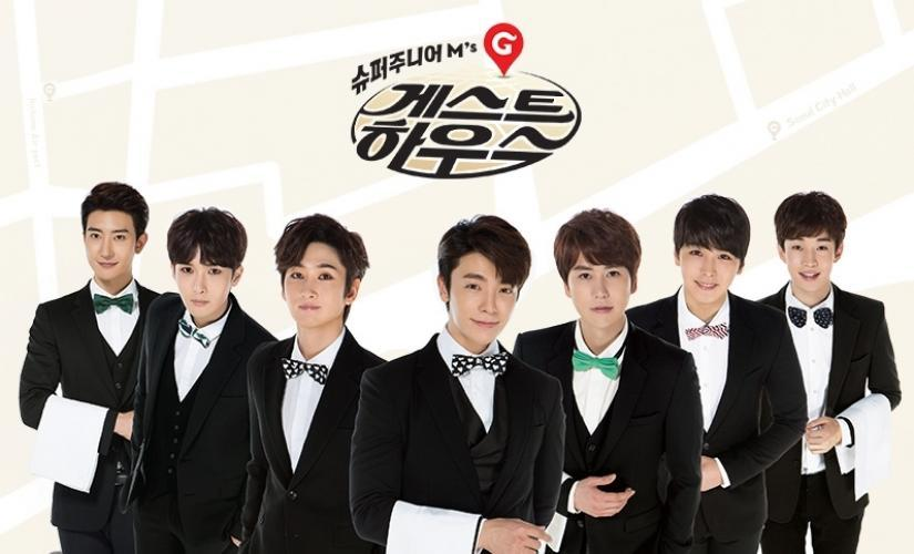 Super Junior-M Guest House next episode air date poster