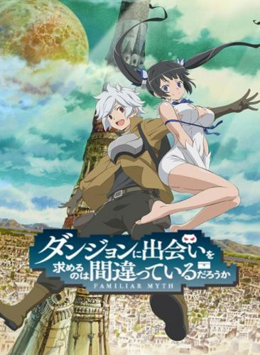 Danmachi next episode air date poster
