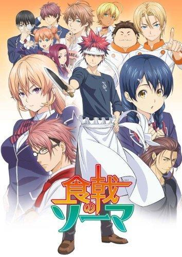 Shokugeki no Souma next episode air date poster
