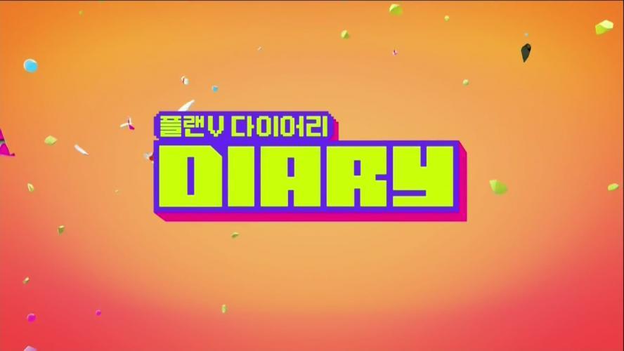 VIXX Plan V Diary next episode air date poster
