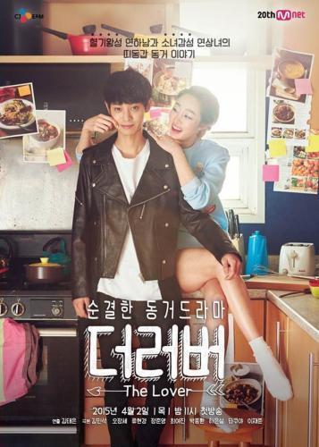 Hwajung next episode air date poster