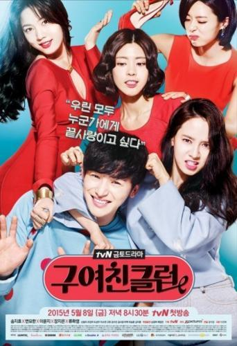 Divorce Lawyer In Love next episode air date poster