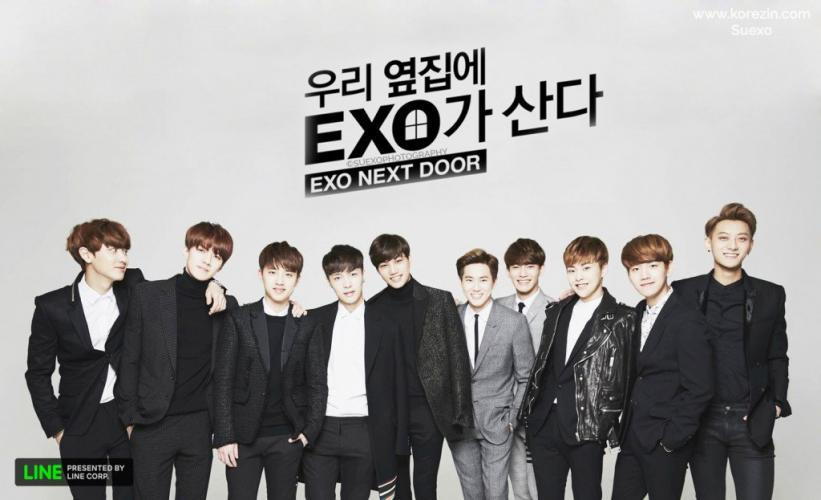 EXO Next Door next episode air date poster