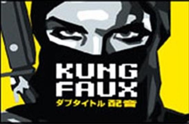 Kung Faux next episode air date poster